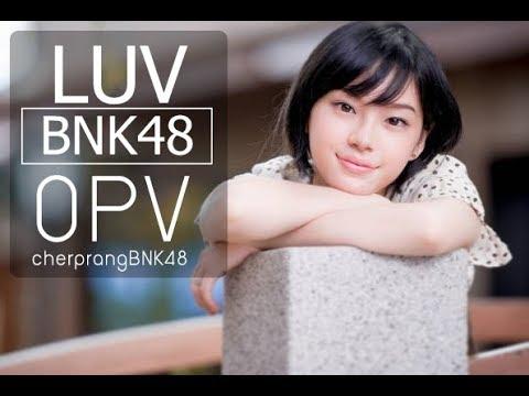 Cherprang BNK48 (OPV) - You Are So Beautiful (ซับไทย) By LuvBNK48