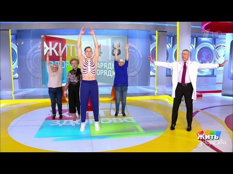 Минута здоровья: упражнения для межреберных мышц. Жить здорово!  05.11.2019 photo