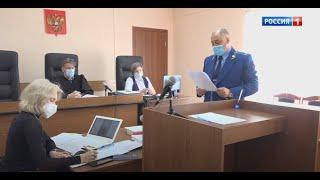 «Вести Омск», дневной эфир от 6 апреля 2021 года