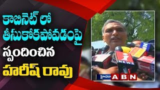 Harish Rao responds for not finding place in Cabinet..