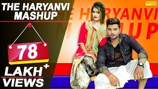 The Haryanvi Mashup 2018