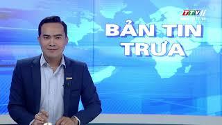 TayNinhTV   BẢN TIN TRƯA 25-8-2019   Tin tức hôm nay.
