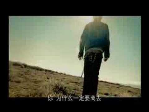 Kangta - Persona (Chinese Ver.)