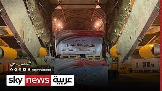 البحرين-ترسل-طائرة-مساعدات-إلى-أفغانستان
