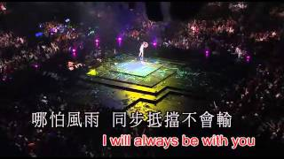 容祖兒演唱會2008 - Be True (Starlight 演唱會 DVD) YouTube 影片