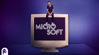 بناء علي طلب الجماهير .. حكاية مايكروسوفت | الحكاية والرواية ...