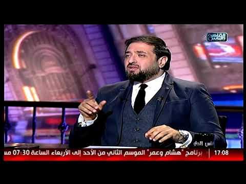 الناس الحلوة | جراحات السمنة المفرطة مع د أحمد ابراهيم