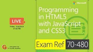 الحصول على شهادة مايكروسوفت programming in html5 - css3 ...