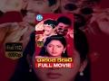 Challenge Khiladi Telugu Full Movie || Arjun, Anand Babu, Sri Priya || Ramnarayan || Sankar Ganesh