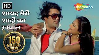 Shayad Meri Shaadi Ka Khayal - Tina Munim - Rajesh Khanna - Souten - Old Hindi Songs HD- Usha Khanna