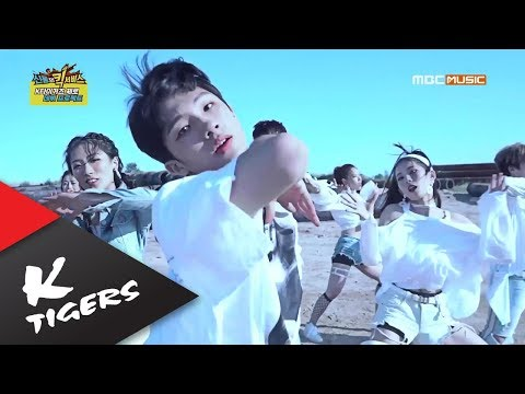 [신동의 킥서비스]BTS(방탄소년단) - Fake Love (K-Tigers Zero ver.) K-Tigers Zero Debut project