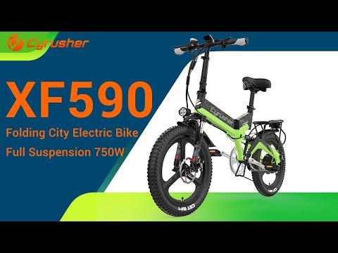 All New from Cyrusher XF590 Folding City Eletric Bike