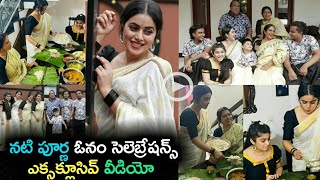 Video: Actress Poorna celebrates Onam with family members..