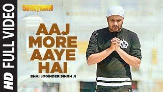 Aaj More Aaye Hai – Sarvann