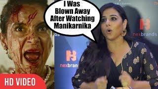 Vidya Balan Reaction On Manikarnika | The Best War Scenes Ever