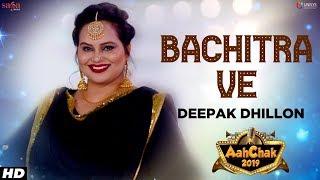 Bachitra Ve – Deepak Dhillon – Aah Chak 2019