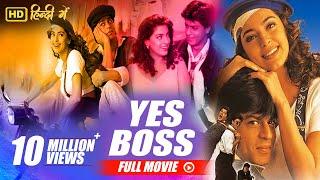 Yes Boss   Full Hindi Movie   Shahrukh Khan, Juhi Chawla   Full HD 1080p
