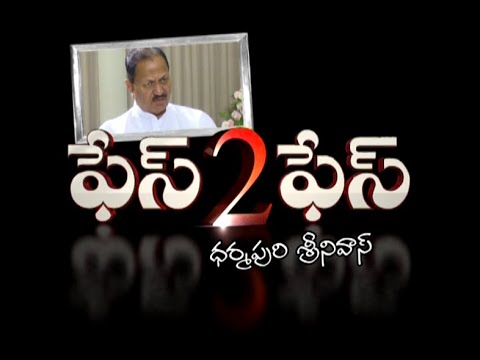Promo: Injustice to Telangana martyrs in KCR rule, says TRS MP Srinivas