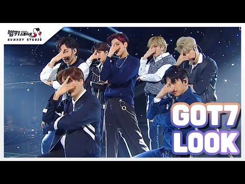 GOT7(갓세븐) -  Look 교차편집/Stage mix   무대영상 교차편집