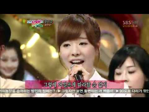 SNSD Sunny - Hot Issue (live)