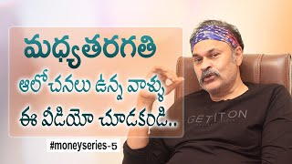 How to earn crores- Episode 5- Naga Babu's money series..