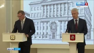 Губернатор Александр Бурков и мэр Москвы Сергей Собянин подписали соглашение
