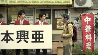 関ジャニ∞ CM4