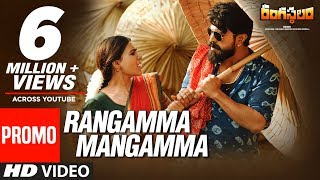 Rangamma Mangamma Video Song Promo - Rangasthalam - Ram Ch..