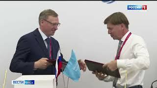 В рамках Петербургского МЭФ делегация Омской области представила свой инвестиционный потенциал