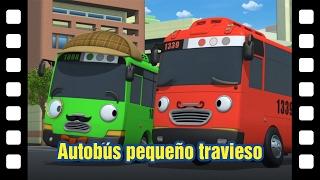 📽Autobús pequeño travieso l Teatro de Tayo #2 l Tayo el pequeño Autobús Español