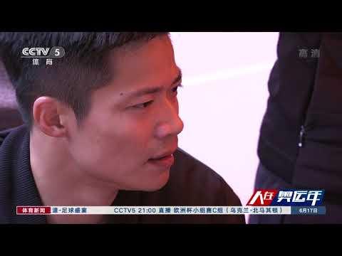 [田径]人在奥运年——苏炳添:中国速度 冲刺东京|新闻来了 News Daily