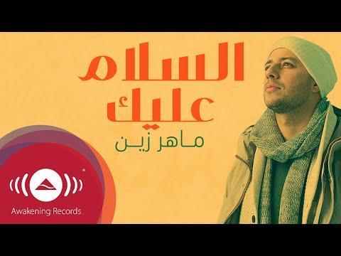 Maher Zain - Assalamu Alayka (Arabic)   ماهر زين - السلام عليك   Official Lyric Video