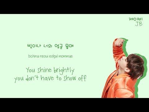 GOT7 (갓세븐) - See the Light (빛이나) Lyrics (Color-Coded Han/Rom/Eng)