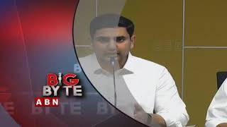 Nara Lokesh Strong Counter To CM Jagan government: Big Byt..