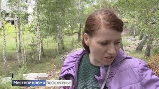 «События недели» с Андреем Копейкиным от 05 июля 2020 года (ч2)