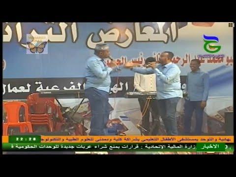 نكات سودانية - همبريب الكوميديا - مهرجان الجزيرة الثالث 2018م