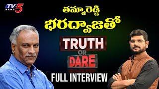 TV5 Murthy Truth or Dare With Tammareddy Bharadwaja- Inter..
