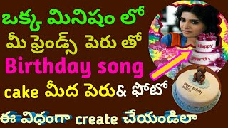 Happy birthday name song in telugu || how to make happy