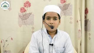 [HD] Beautiful Recitation Surah Feel by Tanveer