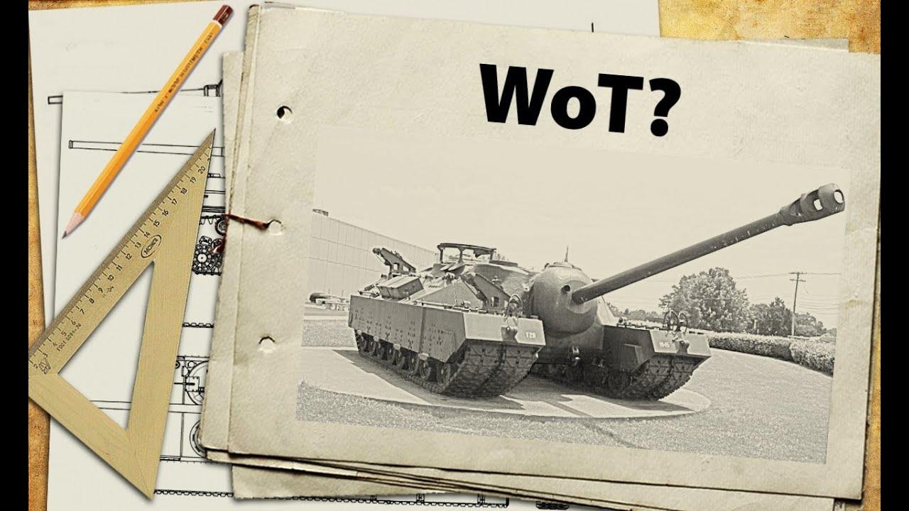 Куда катится WoT?