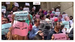 أهل مصر | شباب الأطباء يحتجون أمام النقابة اعتراضًا على حركة التكليف ...