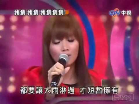 A-Lin - 以前以後Live