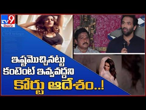 RP Patnaik and Karate Kalyani react to Kukatpally court verdict on Samantha defamation case