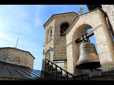 1000 години Бигорски манастир