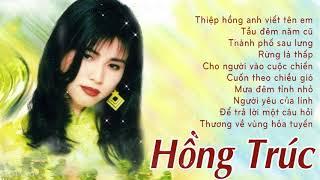 Danh ca 'bị lãng quên' HỒNG TRÚC - Tuyệt Phẩm Nhạc Vàng Xưa Hay Nhất Hồng Trúc