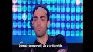 O Tus στο Ολα 27/11/2013