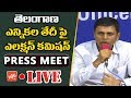LIVE: Telangana Electoral Officer Rajat Kumar press meet; poll schedule