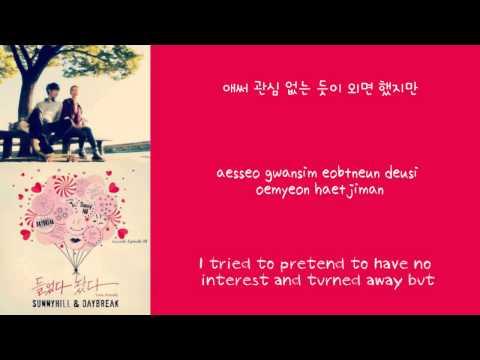 Sunny Hill & Daybreak - Love Actually (들었다 놨다) Lyrics [Han/Rom/Eng]