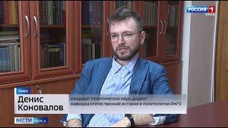 Омские политологи высказались о задачах, стоящих перед нижней палатой парламента