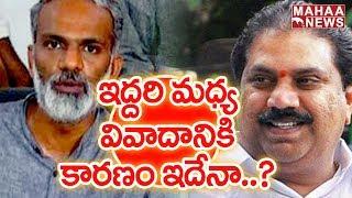 Cold War Between Malladi Vishnu and Vangaveeti Radha..